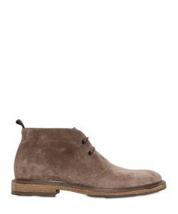 Dama | Suede Chukka Boots