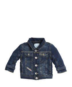 Diesel Kids   Padded Stretch Cotton Blend Jacket
