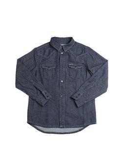 Diesel Kids | Cotton Pin-Dot Western Shirt