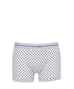Dolce & Gabbana | Polka Dot Cotton Jersey Boxer Briefs