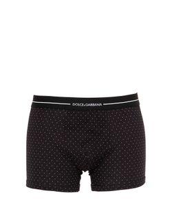 Dolce & Gabbana | Micro Polka Dot Jersey Boxer Briefs