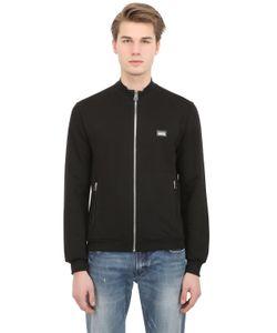 Dolce & Gabbana | Zip Up Cotton Silk Blend Sweatshirt