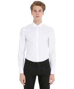 Dolce & Gabbana | Gold Fit Stretch Cotton Poplin Shirt