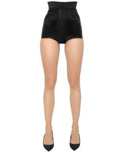 Dolce & Gabbana | High Waisted Silk Charmeuse Shorts