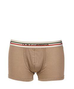 Dolce & Gabbana | Jersey Boxer Briefs