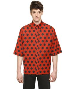 Dolce & Gabbana | Polka Dot Printed Cotton Poplin Shirt