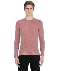 Drumohr | Faded Lambswool Crew Neck Sweater