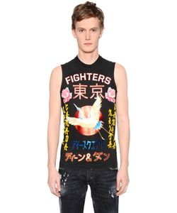 Dsquared2 | Fighters Print Jersey Sleeveless T-Shirt