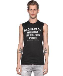 Dsquared2 | The Bullocks Zip-Up Sleeveless T-Shirt