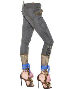 Dsquared2 | Military Style Wool Twill Pants