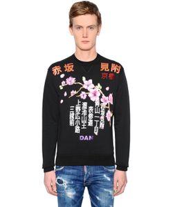 Dsquared2   Japanese Printed Cotton Sweatshirt