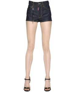 Dsquared2 | Dalma Stretch Cotton Denim Shorts