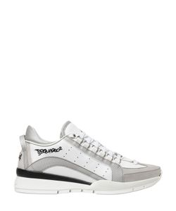 Dsquared2 | Two Tone Leather Nylon Sneakers