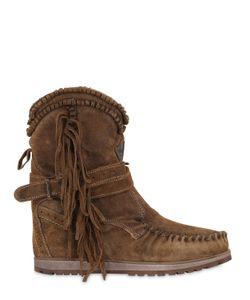 El Vaquero | 70mm Sansa Fringed Suede Wedge Boots