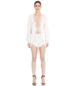 Ermanno scervino lingerie   Cady Silk Lace Kimono