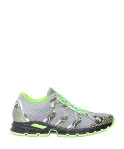 FLOR'S   Mesh Python Running Sneakers