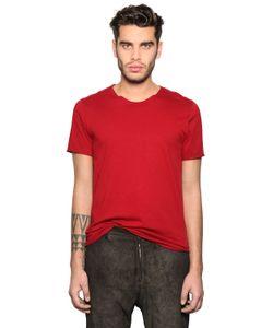 Giorgio Brato | Essential Cotton Jersey T-Shirt