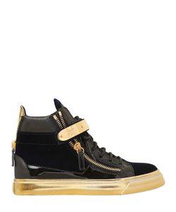Giuseppe Zanotti Design | 20mm Bangle Velvet Patent Sneakers
