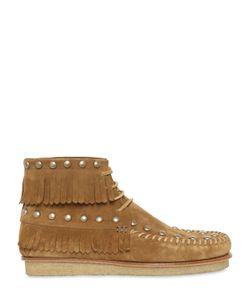 Giuseppe Zanotti Design | Studded Fringe Suede Lace-Up Boots