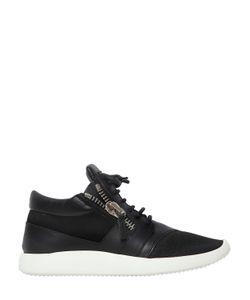 Giuseppe Zanotti Design | 20mm Leather Suede Sneakers