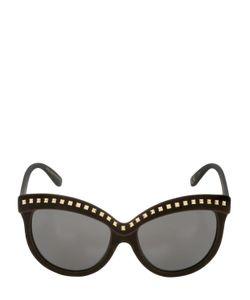 Italia Independent | I-Top Velvet Sunglasses With Studs