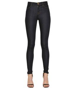 J Brand | Maria High Rise Skinny Denim Jeans