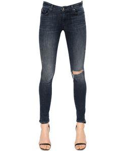J Brand | Maria Skinny Fit Denim Jeans