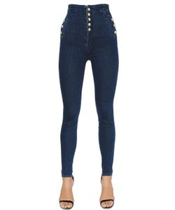 J Brand | Natasha Sky High Rise Skinny Denim Jeans
