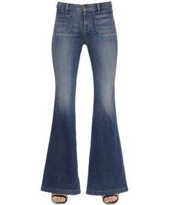 J Brand | Demi High Rise Flared Cotton Denim Jeans