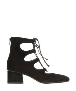JANET&JANET | Suede Lace-Up Boots