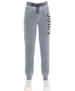 Juicy Couture | Cotton Jersey Jogging Pants