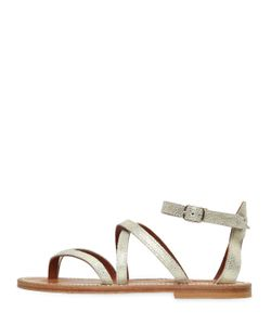 K. Jacques St. Tropez | 10mm Epicure Metallic Leather Sandals