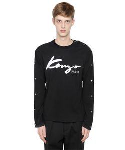 Kenzo | Light Cotton Sweatshirt W/ Snap Buttons