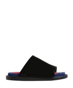 Kenzo | 20mm Patent Leather Slide Sandals