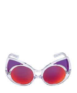KHALEDA RAJAB + FAHAD AL MARZOUQ | Big Cat Eye Print Acetate Sunglasses