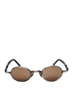 KUBORAUM BERLIN | Hammered Round Sunglasses