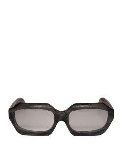 KUBORAUM BERLIN | Burnt Rectangular Frame Sunglasses