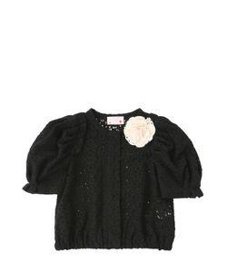 LANVIN PETITE | Guipure Lace Bolero Jacket