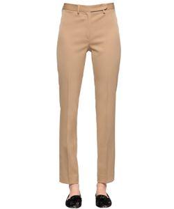 LARUSMIANI | Slim Fit Stretch Cool Wool Pants