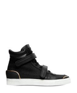 Louis Leeman | Braided Silk Leather High Top Sneakers