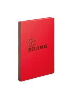 Louis Vuitton | Beijing City Guide Book