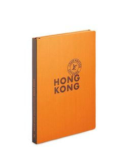 Louis Vuitton | Hong Kong City Guide Book