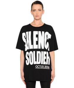 Haider Ackermann | Футболка Silence Soldier Из Хлопкового Джерси