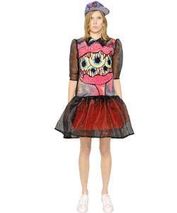 Maid In Love | Will Neoprene Organza Dress