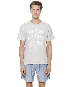 Maison Kitsune | Printed Reversed French Terry Sweatshirt
