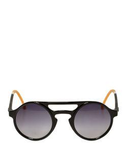 MAKI | Lemure Round Frame Sunglasses