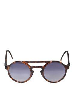 MAKI | Lemure Frame Sunglasses