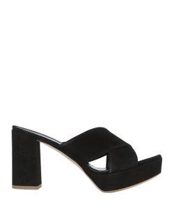 MANSUR GAVRIEL | 90mm Crisscross Strap Suede Sandals