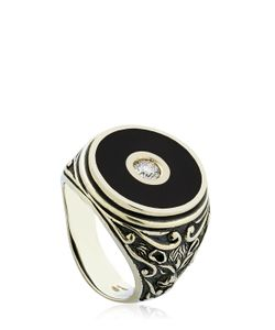 MANUEL BOZZI   Vinil Diamond Ring