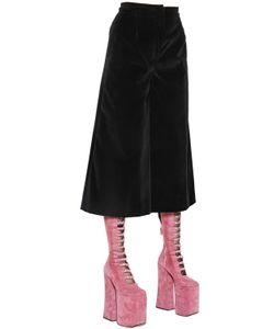 Marc Jacobs | Cropped Wide Leg Cotton Velvet Pants